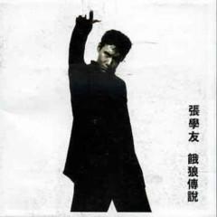 饿狼传说/ Truyền Thuyết Con Sói Đói - Trương Học Hữu