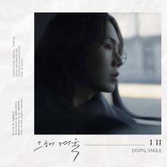 Last Winter (Single)
