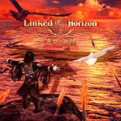 Shingeki no Kiseki - Linked Horizon