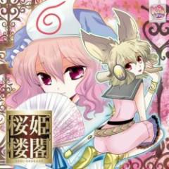 桜姫楼閣 (OUKI ROUKAKU) - Kraster