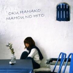魔法の人(Mahou No Hito)