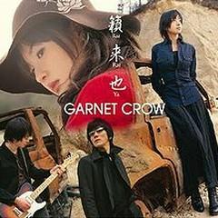 Rairai ya - Garnet Crow
