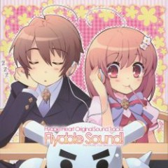 Flyable Heart Original Soundtrack - Flyable Sound! CD2