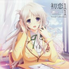 Hatsukoi 1/1 Vocal Collection
