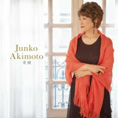 Aikagi / Pastel Blue - Chorus Girl - - Akimoto Junko