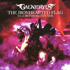 The Ironhearted Flag, Vol. 2 - Reformation Side