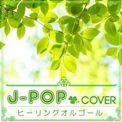 α Healing – J-POP cover ~ Healing Music Box ~