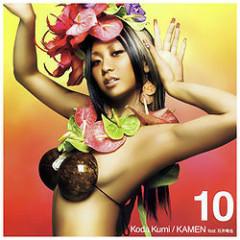 KAMEN feat. Ishii Tatuya
