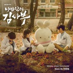 Romantic Doctor, Teacher OST Score