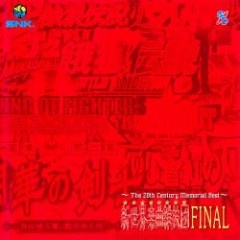 Shinsekai Gakkyoku Zatsugidan Final ~The 20th Century Memorial Best~