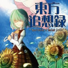 Touhou Tsuisouroku -Recollection of Ancient history-