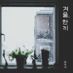Winter Horses (Single)