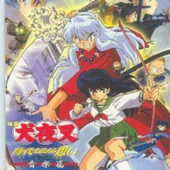 Inuyasha Movie 1: Affections Touching Across Time (CD2)