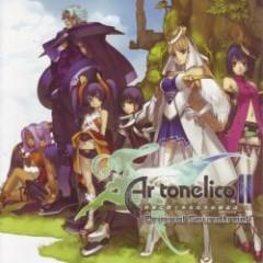 Ar tonelico II: Sekai ni Hibiku Shoujotachi no Metafalica Original Soundtrack CD2 No.1