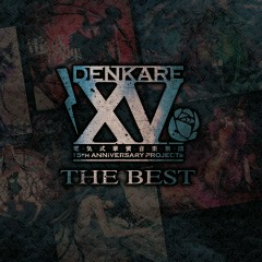 DENKARE The Best CD1 - Denkishiki Karen Ongaku Shuudan