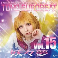 TOHO EUROBEAT VOL.15 Youyoumu - A-One