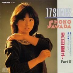 17 Songs Sawada Masako Part II  (CD1)