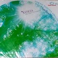 TOKYO TOYOTA ORIGINAL CD Smile & Heart - KOKIA