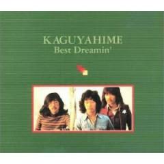 Best Dreamin' (CD2) - Kaguyahime