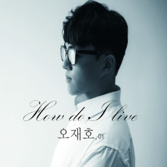 How Do I Live (Mini Album)