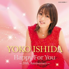 Ishida Yoko Debut 20th anniversary Box (CD1)