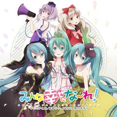 Minna Shiawase ni Na~re! - Utata-P,Hatsune Miku,Yuzuki Yukari
