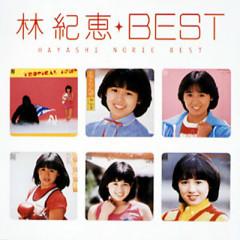 My Kore! Kusshon Norie Hayashi Best
