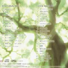 Tindharia no Kanade BMG Disc 2