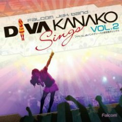 Falcom jdk BAND Diva Kanako sings Vol.2