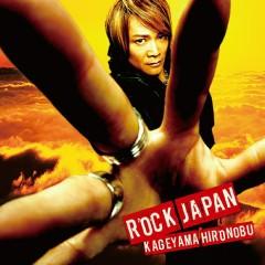 Rock Japan  - Hironobu Kageyama