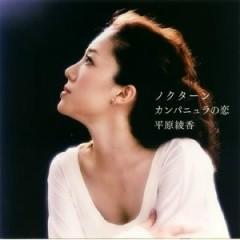 Nocturne/Campanula No Koi  - Ayaka Hirahara