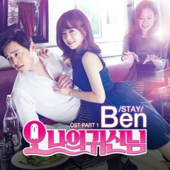 Oh My Ghost OST Part.1