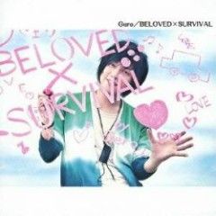 BELOVED×SURVIVAL - Gero