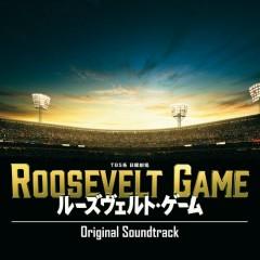 Roosevelt Game (TV Drama) Original Soundtrack - Takayuki Hattori