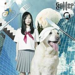 夏空 (Natsu Sora) - Galileo Galilei