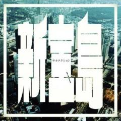 Shin Takarajima - Sakanaction