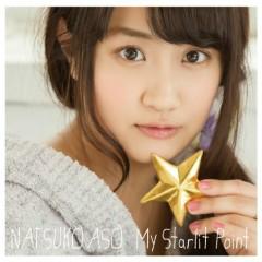 My Starlit Point - Natsuko Aso