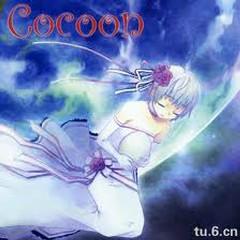 Cocoon - kaede.org