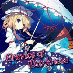 Crevice of Darkness - Amateras Records