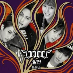 Fire (2nd Single)