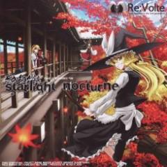 Toho Gensoroku 8 STARLIGHT NOCTURNE - Re:Volte