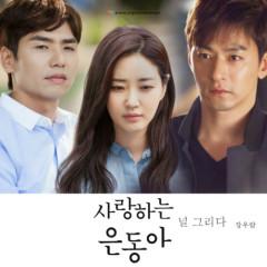My Love Eun Dong OST Part.4