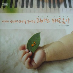 Prenatal Education Music (CD1: Daylight)