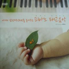 Prenatal Education Music (CD2: Sweet Dream)