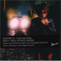 High School - SHERBETS