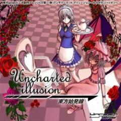 Uncharted illusion ~Touhou Shihatsusen~ - Unreal Line
