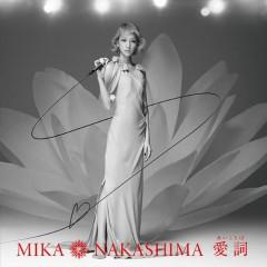 愛詞 (あいことば)  (Aikotoba)  - Nakashima Mika