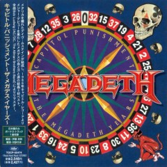 Capitol Punishment - The Megadeth Years
