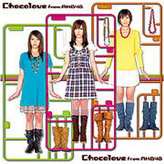 Dessert - Chocolove From AKB48