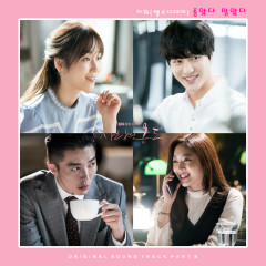 Temperature of Love OST Part.8 - Chahee